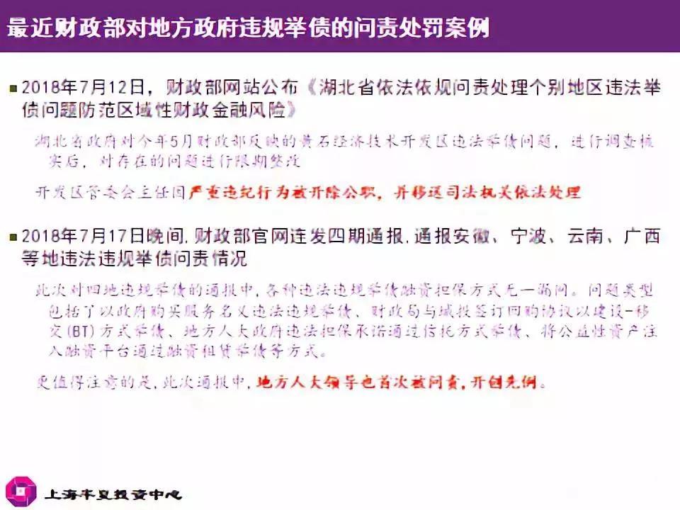 中国经济能不能打破僵局,就看我们能否破解这3大困局