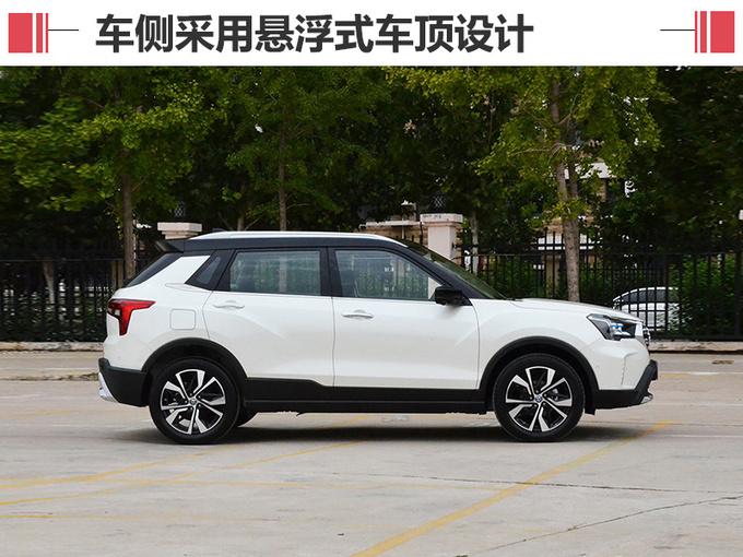 东风启辰首款小型SUV-T60开启预售 XX.XX万起-图3