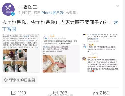 薛之谦晒娃被批网友:新生婴儿手指都掰充血你怎么看_七星彩走势