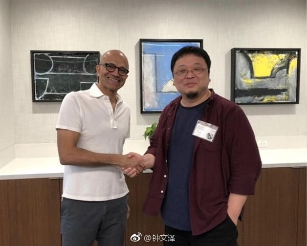 罗永浩密会微软CEO纳德拉:子弹短信要爆发?