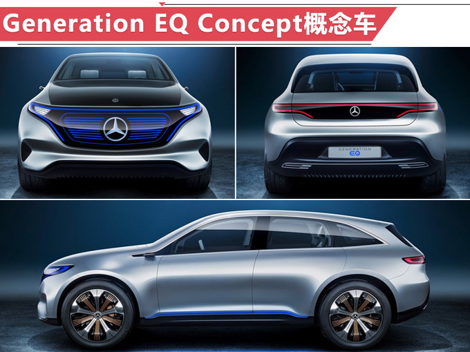 奔驰EQB纯电动7座SUV将国产 预计售价35万元起-图4