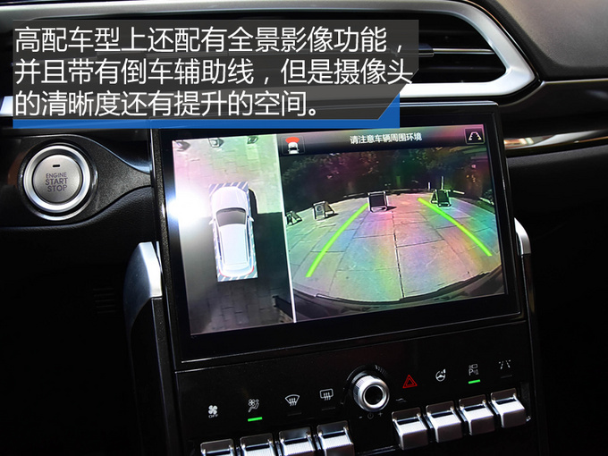 能打动90后的10万元级SUV到底怎么样 哈弗F5试驾-图7