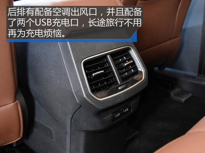 能打动90后的10万元级SUV到底怎么样 哈弗F5试驾-图14