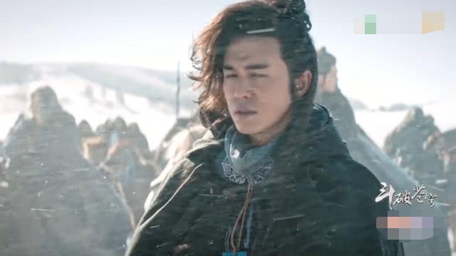 《斗破苍穹》偶像剧男神穿越变成斗气药神,这个陈楚河有点厉害