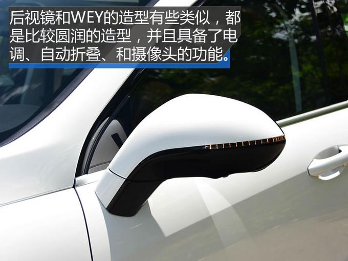 能打动90后的10万元级SUV到底怎么样 哈弗F5试驾-图4