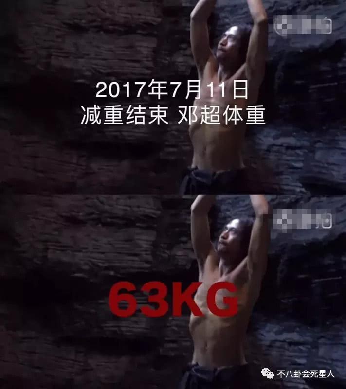 邓超为新戏2个月暴瘦40斤,片场低血糖眩晕6次