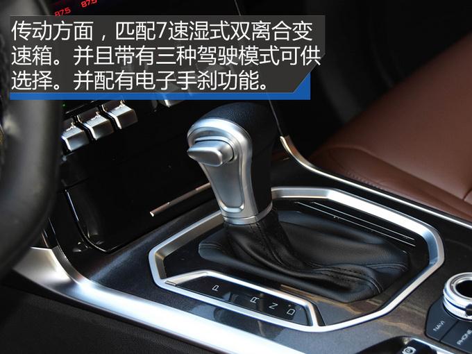 能打动90后的10万元级SUV到底怎么样 哈弗F5试驾-图3