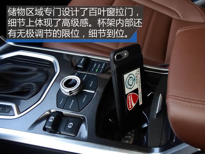 能打动90后的10万元级SUV到底怎么样 哈弗F5试驾-图12