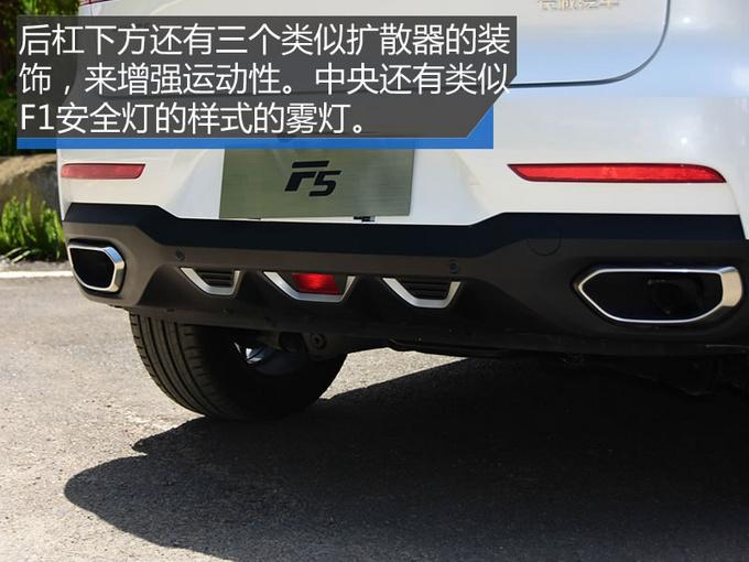 能打动90后的10万元级SUV到底怎么样 哈弗F5试驾-图8