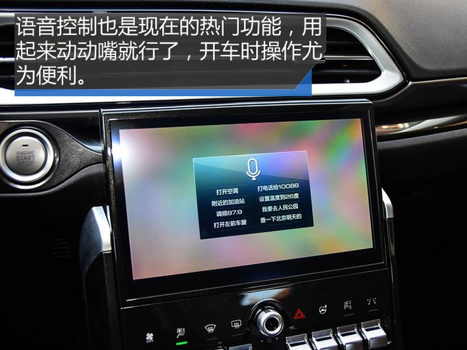 能打动90后的10万元级SUV到底怎么样 哈弗F5试驾-图6