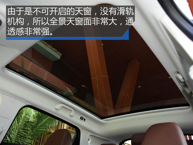 能打动90后的10万元级SUV到底怎么样 哈弗F5试驾-图13