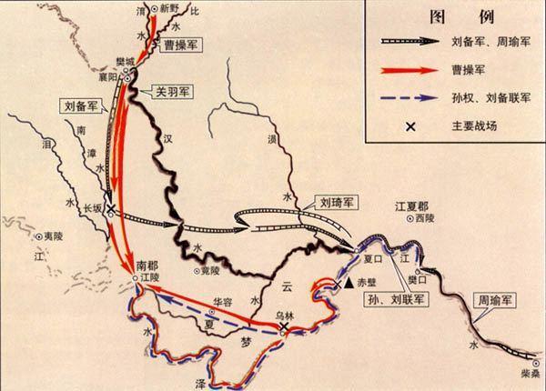 赤壁之战发生的背景是什么 为什么说在这场战役之后奠定三国基础