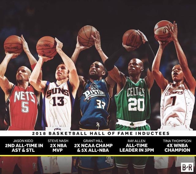 传奇!4名宿领衔入驻NBA名人堂 纳什基德雷阿伦引全场致敬