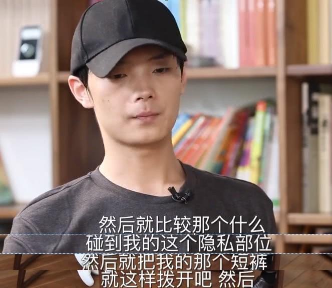 王志安采访李枫:郭敬明主动碰我隐私部位,还提出过分的要求