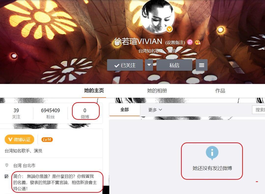 徐若瑄回北京开展娱乐事业,声称:大家对我仍旧很热情很有爱