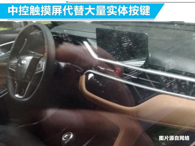 江淮将推大号瑞风S3 搭1.5T发动机 年内开卖-图2