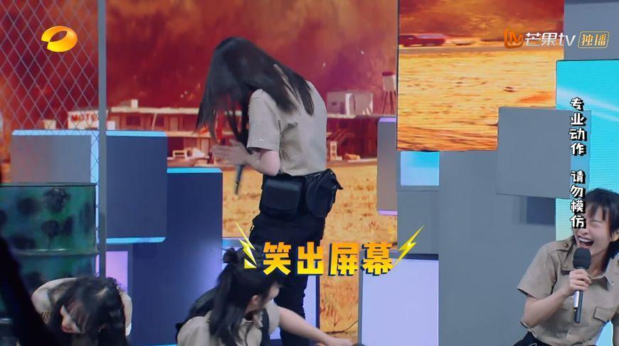 挑战体极限,杜海涛被打脸,杨迪好搞笑,张翰的打表情学游小戏包生图片