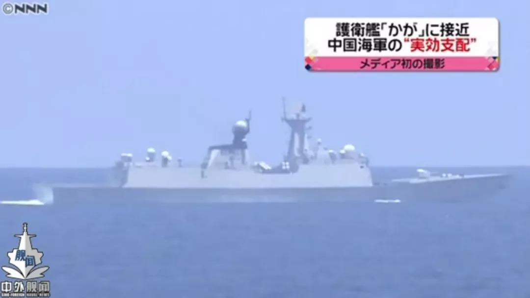 "054A抵近监视日本最大舰 ""实效支配""南海"