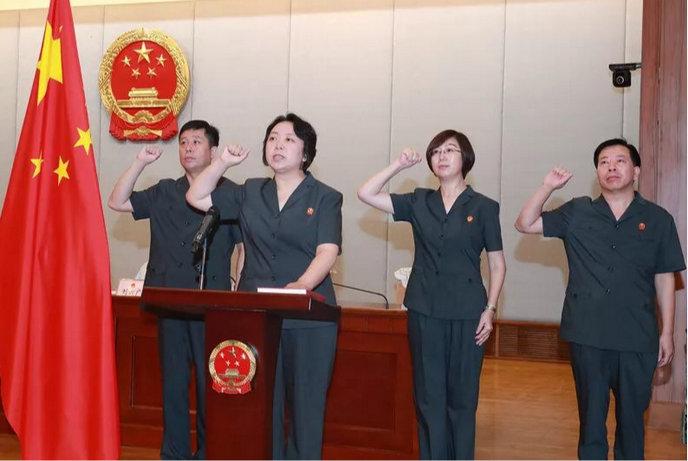 现场!北京互联网法院今日揭牌