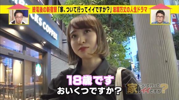 「去你家可以吗」日本00后在东京打拼生活实录!