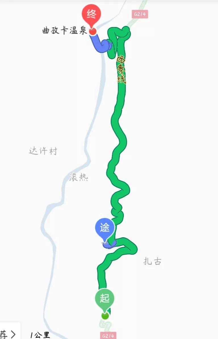 金秋季节走最美川藏、滇藏公路 赏遗世之地盐井 | 大美中国