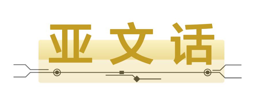 孙笑川,狗粉丝与这个时代的孤独狂欢 | 亚文话