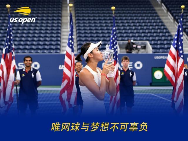 在李娜震惊世界的7年后,中国网球终迎来超级天才!
