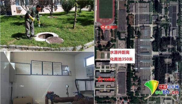 北京一高校化粪池爆炸污染饮用水致学生腹泻?校方辟谣