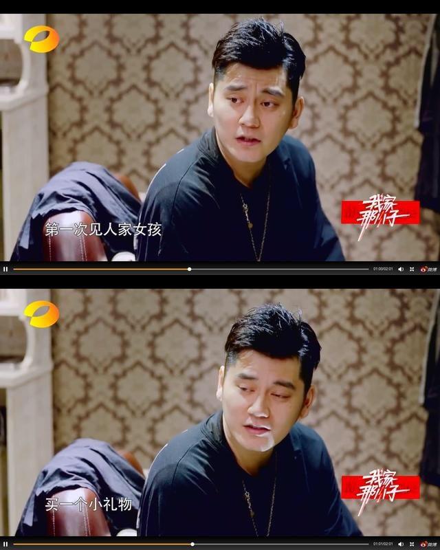 钱枫送相亲对象卸妆水验真容,网友:他的腹肌是用修容画的!