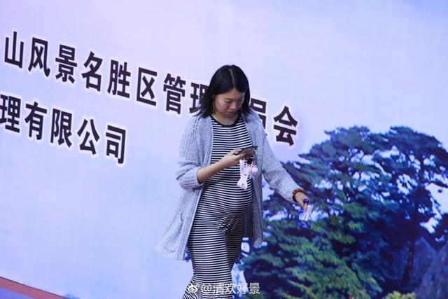恭喜!国乒奥运冠军李晓霞已怀孕 挺孕肚现身仍健步如飞