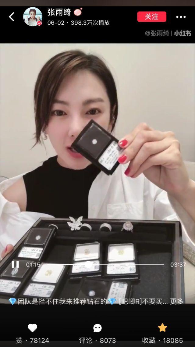 """汪小菲前女友张雨绮怼大S?对""""剥虾论""""只说了三个字"""