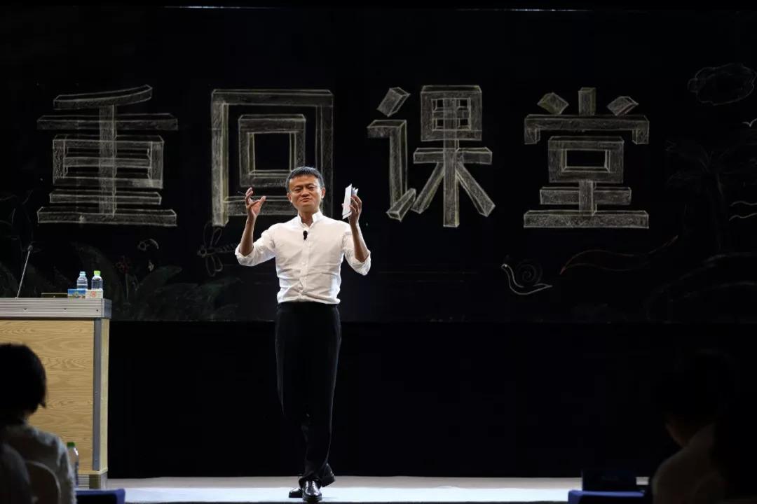 """马云确认""""退休""""!下一个教师节生效,""""逍遥子""""将接任"""