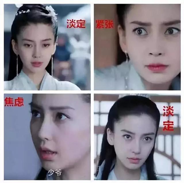 宋洋在《我就是演员》被刘天池坑惨,原来baby的指导老师也是她?