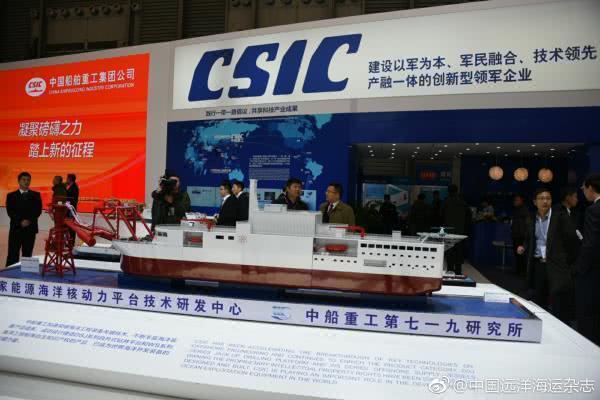 打造全核舰队?中船重工公布多种核动力舰船计划