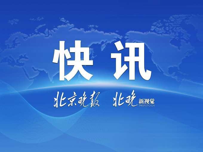 """北京互联网法院受理第一案:""""抖音短视频""""诉""""伙拍小视频""""侵权"""