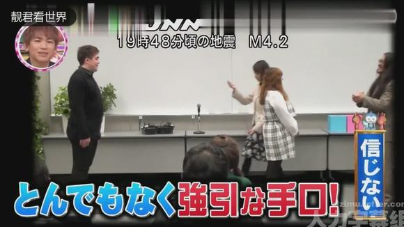 日本搞笑综艺:突然老公变成帅气的大明星,妻子会有什么反应?