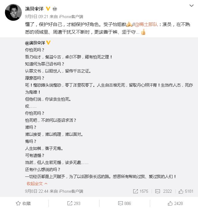 演《暴裂无声》被赞演技炸裂,参加《我就是演员》却遭吴秀波批评