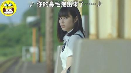 日本搞笑广告, 最后的剧情太逗了!