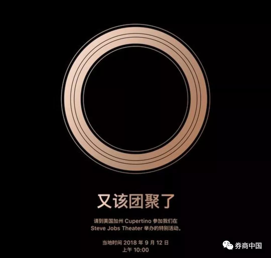 凌晨苹果发布会最靠谱预测(8条)