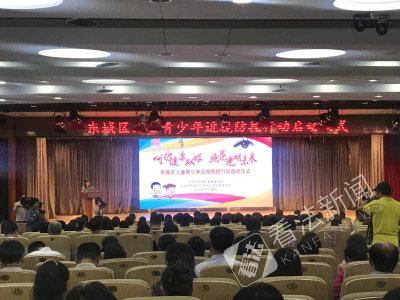 北京东城学生视力不良检出率3年上升 学校将被问责