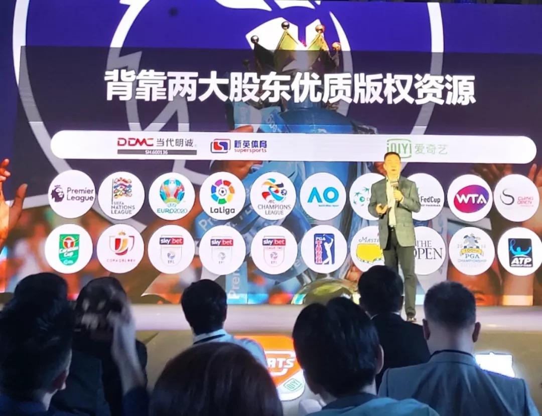 谁是中国的EPSN?