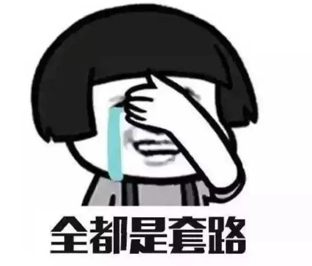 """女子网恋8年付出70多万元 """"男友""""竟是同住5年的室友"""
