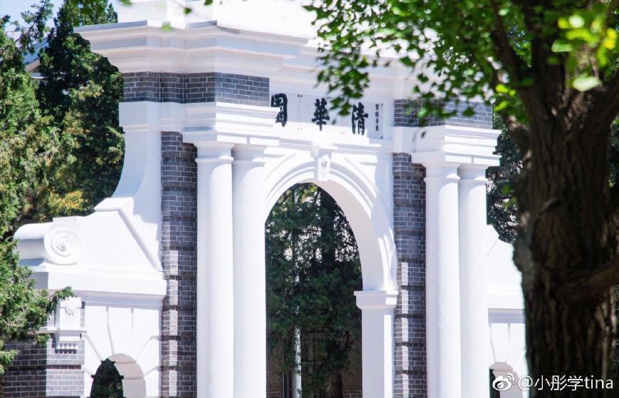 女排第1学霸!刘晓彤清华大学研究生报到 为亚运错过开学典礼