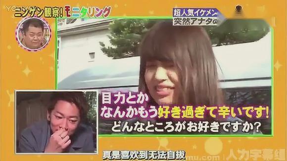 日本妹子喜欢某明星,突然从背后出现的明星让妹子像见到鬼一样