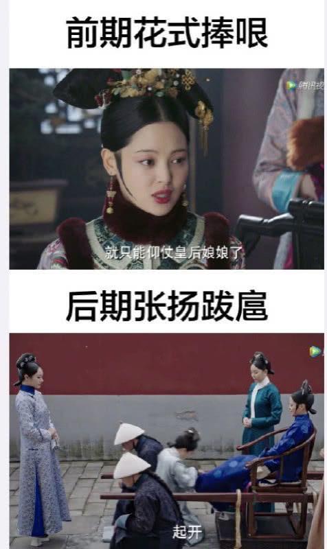 辛芷蕾处女作品撞脸宋慧乔,却因如懿传中的前后反差戏份一炮而红