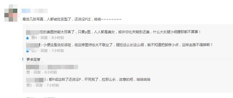 关晓彤被P成三米,网友笑疯:她是旁人两个人的高度