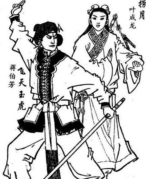 ▲蒋伯芳和叶成龙画像
