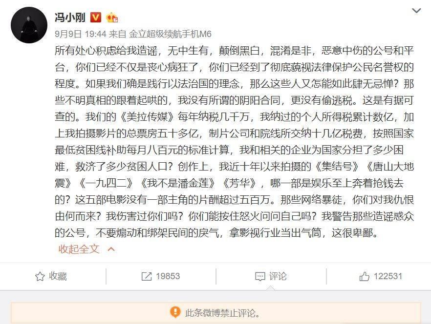 范冰冰消失的100天:步刘晓庆后尘,她还能全身
