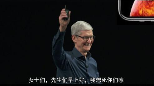 """库克吐槽的""""双卡双待"""",中国领先世界的专利技术被苹果免费用了"""