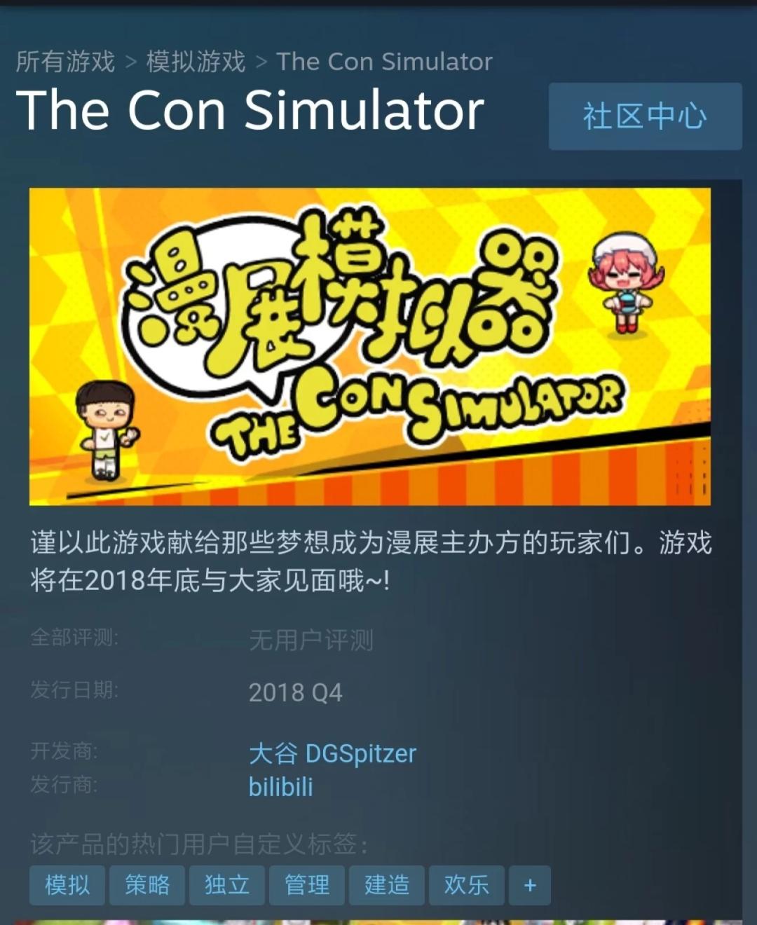登陆Steam发售新游戏B站的去游戏化≠去游戏
